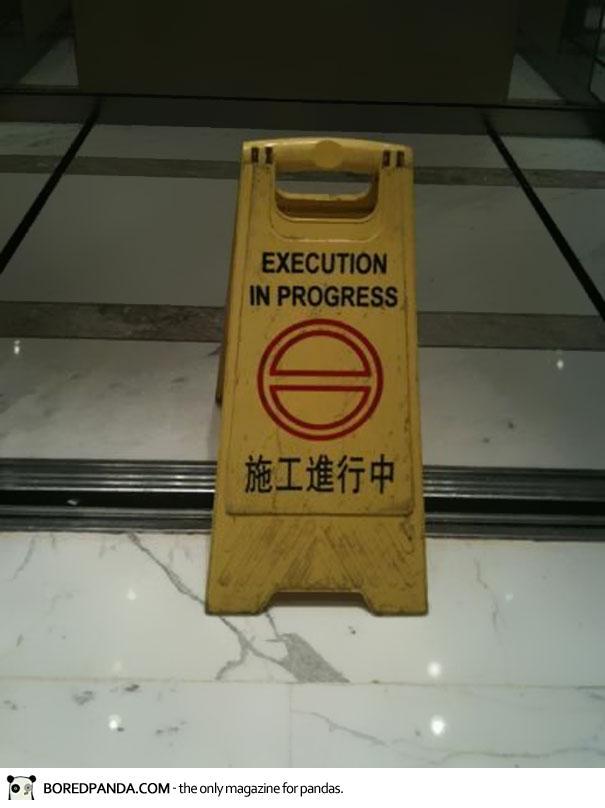 Grammar Nazi - excution