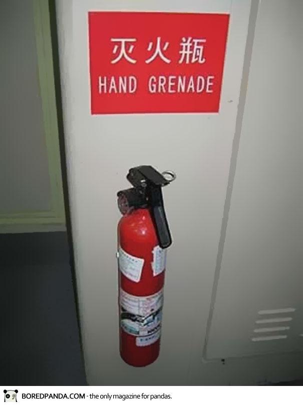 Grammar Nazi - granade
