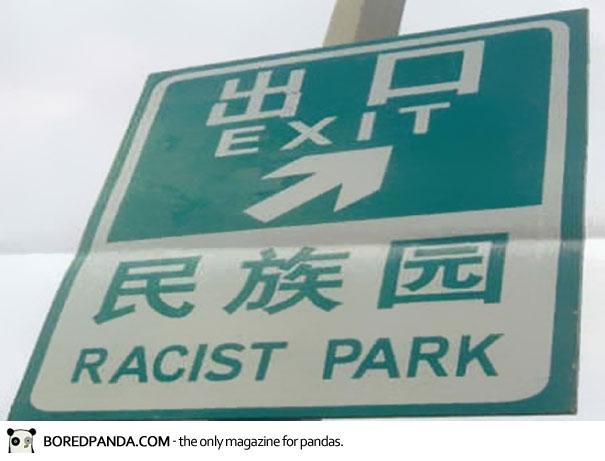 Grammar Nazi - racist