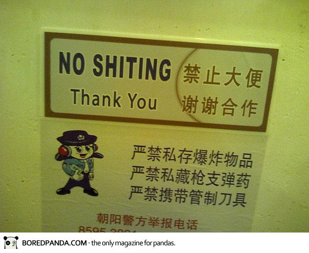 Grammar Nazi - shiting