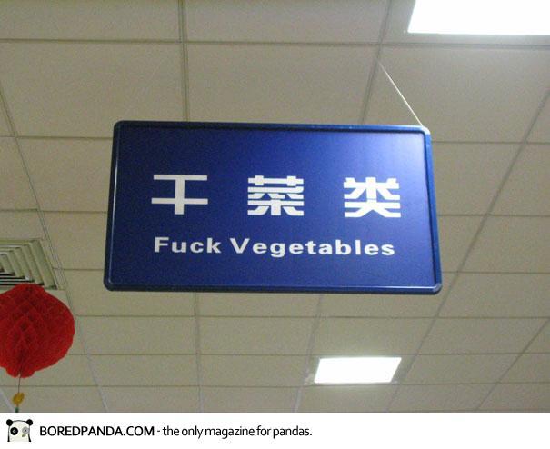 Grammar Nazi - vegetables