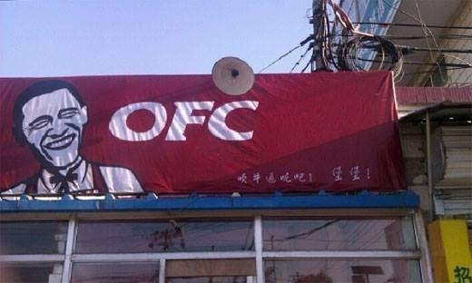 migliori brand - OCF