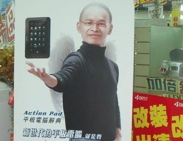 migliori brand - action Pad