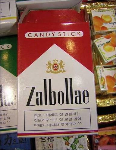 migliori brand - candy stick