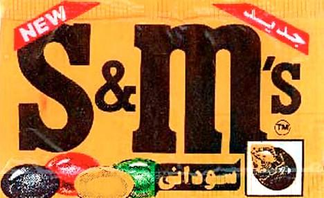migliori brand - s e m