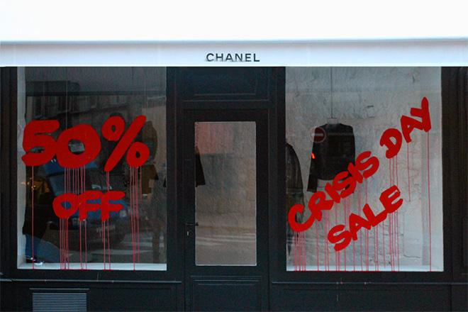 kidult - Chanel